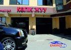Автомойка Energy Car Wash