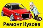 Фото СТО Автопласт