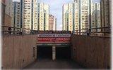 """Фото СТО Пункт замены масел """"7 Континет"""", г. Астана, ул. Иманбаевой, 11"""