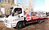 Фото СТО Услуги эвакуатора в Астане, г. Астана, ул. Богенбай Батыра, 6Б