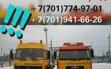 """Фото СТО Служба эвакуации """"ЭваКо"""", г. Астана, микрорайон 4"""