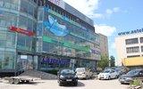 Фото СТО Gazcenter, Астана, Богенбай Батыра 6Б