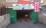 "Фото Автомойка Автосервис ""SESE"", г. Астана, ул. Мирзояна 25"