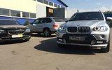 Фото СТО Автосервис BMW LOTOS, Алматы. ул. Свободная 143 г