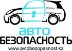 """Фото СТО Компания """"Автобезопасность"""""""