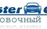 Фото СТО Master Cars, г.Алматы, ул.Фурманова 175