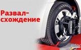 Фото СТО TITAN, г.Алматы,ул.Карасуйская,д.32а