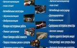 Фото СТО КМК сервис, г. Алматы, ул. Гете, 259, ниже Хмельницкого
