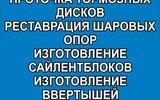 Фото СТО ORTUS LKS, г. Астана, Юго-Восток, ул. Борили, 9
