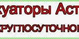 Фото СТО Астана Эвакуатор, Астана, ул.Петрова,10
