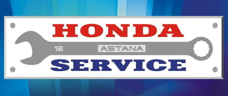 Фото СТО Honda Service