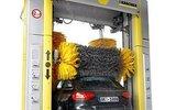 Фото Автомойка Karcher Express, Шымкент, Кожанова б.н.
