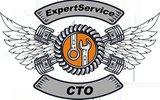 Фото СТО Expert-Service, г. Астана, ул. Жетигена, 25А