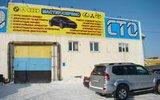 Фото Шиномонтаж Мастер-Сервис, г. Астана, ул. Акжол, 30А (бывшая Угольная)
