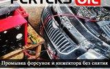 Фото СТО AvtoServis A3, Нур-Султан (Астана), ул. Сарын 63/2